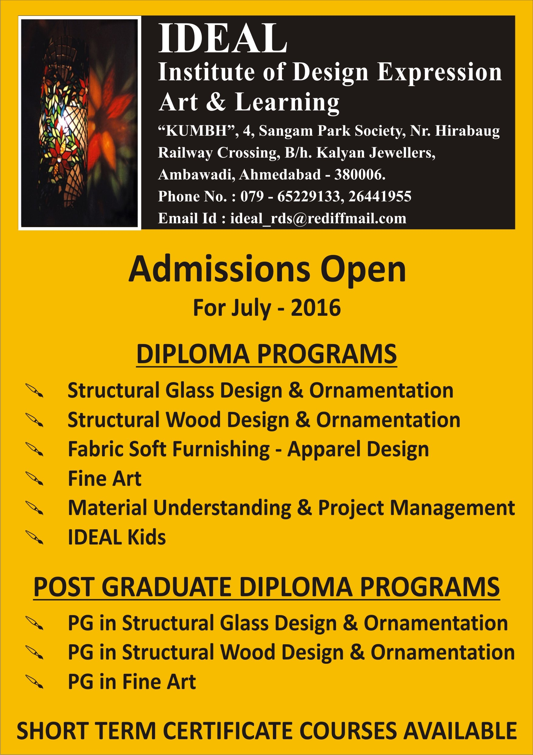 Admission ideal admission xflitez Image collections